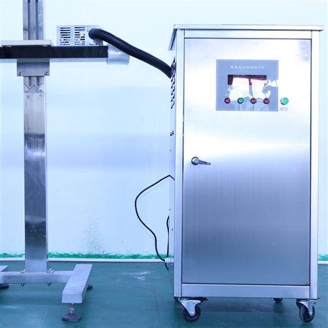 HCLF-120感应型电磁铝箔封口机