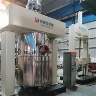 BDS-2-2000广东行星搅拌机 电池浆料设备