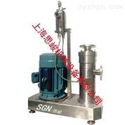 GR2000环bao型二甲基硅油高速乳化机