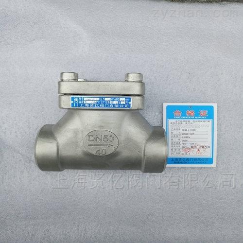 DH61F-25P/40P低温止回阀