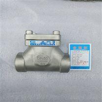 DH61F-25P/40P低溫止回閥