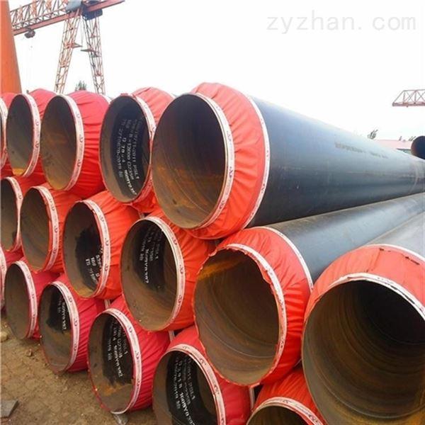 管径325聚氨酯地埋复合保温管规格型号齐全