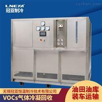 順二丁容烯冷凝設備-原油油氣回收系統