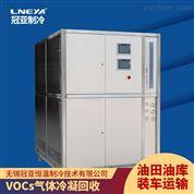 乙烷气体回收装置-有机溶剂回收设备