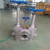 ZFDJ61F-40P低温组合灌充阀