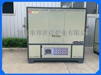 邦世达双门箱式炉工业电炉