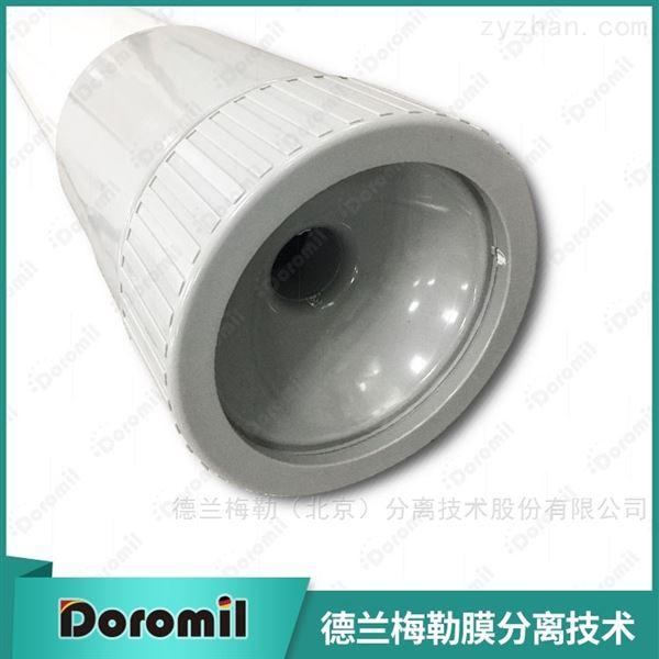 超滤膜浓缩分离 膜过滤设备 分离设备
