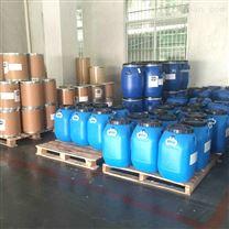 苯甲酸酐廠家倉庫現貨質量保證