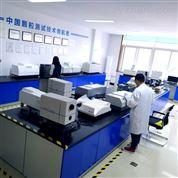 颗粒检测服务中心