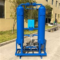 无热/微热再生吸附式压缩空气干燥机