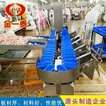 皮皮蝦重量分選機 自動分重機器 金一泰