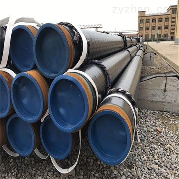 聚乙烯热力直埋保温管