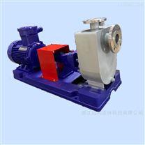 ZCQ自吸式不銹鋼磁力驅動防爆離心泵