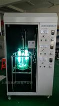 HF-GHX-10L光化学反应釜