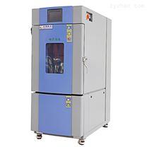 廣州研發機構恒溫恒濕試驗箱制造商
