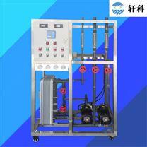 實驗室電滲析設備分離濃縮