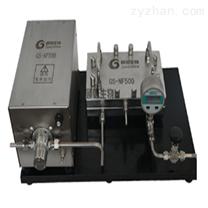 微量纳滤系统GS-NF500
