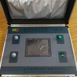 依德康CHY-31H医用臭氧治疗仪台式豪华型