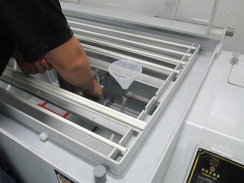 半导体耐腐蚀盐雾试验机
