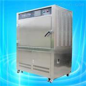 橡胶耐小型耐紫外老化试验箱