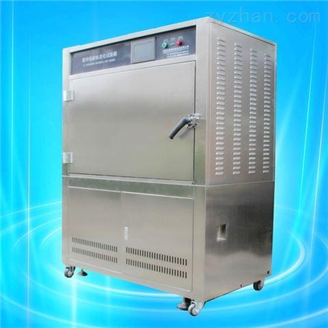 电线电缆紫外老化试验箱