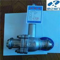 DQ61F低温球阀 低温焊接球阀