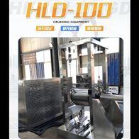 HLD系列大型超微粉碎机