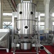 一步沸腾制粒机、茶多酚颗粒造粒机