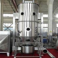 粉状一步造粒机、块状沸腾制粒机