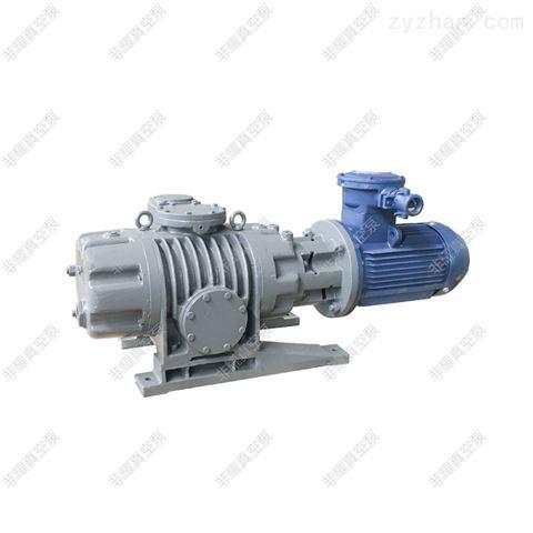 电子塑胶模具注塑机专用.ZJP罗茨真空泵
