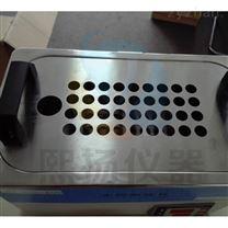 生物分析水浴氮气吹扫仪,氮气浓缩仪