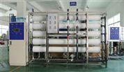 貴陽超純水制取設備