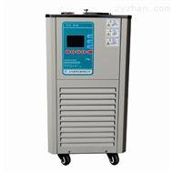零下40度小型低温冷却液循环泵
