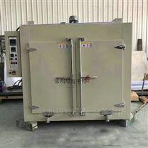 人造纖維烘箱干燥機