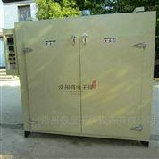 鮮肉蓯蓉烘箱干燥機
