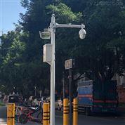 廠家供應城市街道空氣質量在線監測站