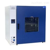 大型高温台式干燥器烘箱