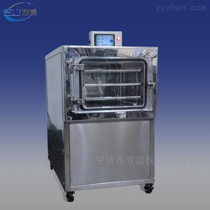 蜂王浆冻干机真空中型冷冻干燥机