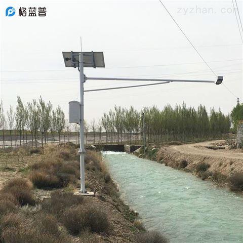 河道雷达流速仪_河道流速监测系统