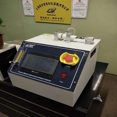 上海医用滤料气体交换压力差机器测试仪现货