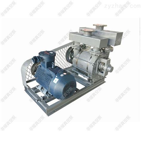 直压锁模注塑机专用.2BE型水环式真空泵