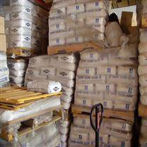 美國羅門哈斯陽離子交換軟化樹脂食品級樹脂