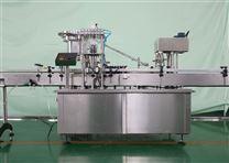 胶原蛋白饮灌装机 液体灌装生产线