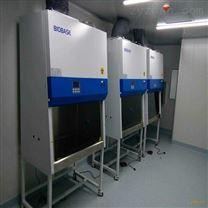 威海万级洁净室厂家安装生物安全柜的重点