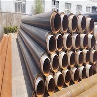 DN150直埋供热管道聚氨酯直埋保温管优惠价