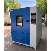 RQLH-500灯具热剧变试验箱