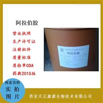 醫藥用級碘化鉀有質檢單