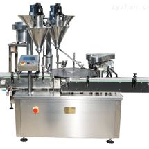 HCGX西林瓶灌装机生产线 轧盖机
