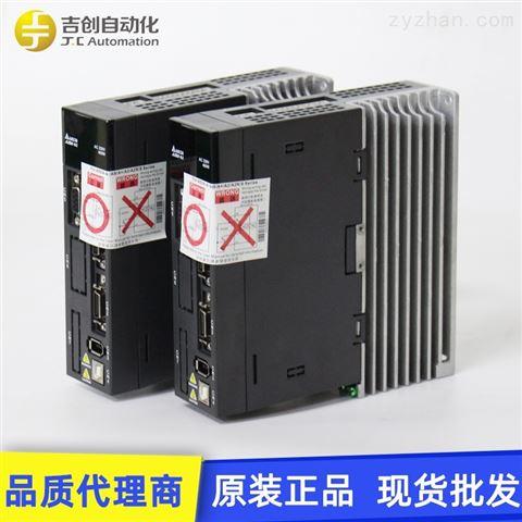 台达伺服驱动器 ASD-B3-0121-E 价格实惠