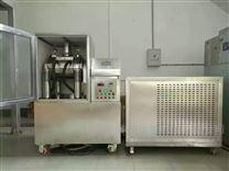 實驗室低溫超微粉碎機
